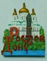 Polyresin Russian souvenir