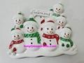 Polyresin polar bear christmas ornament