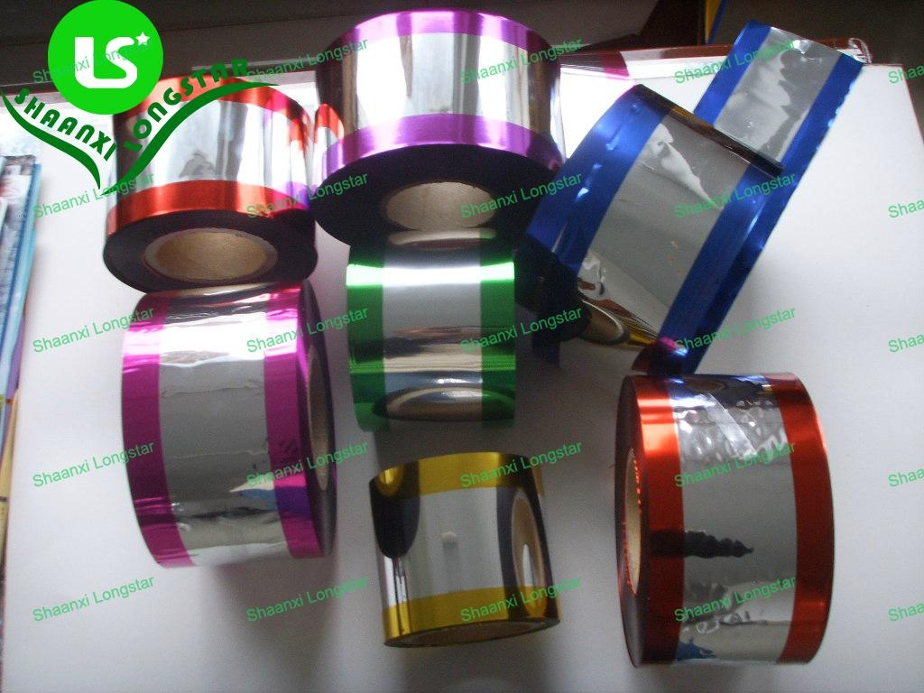 PVC Holographic Film (Used For Festival Tinsel Glitter) 3