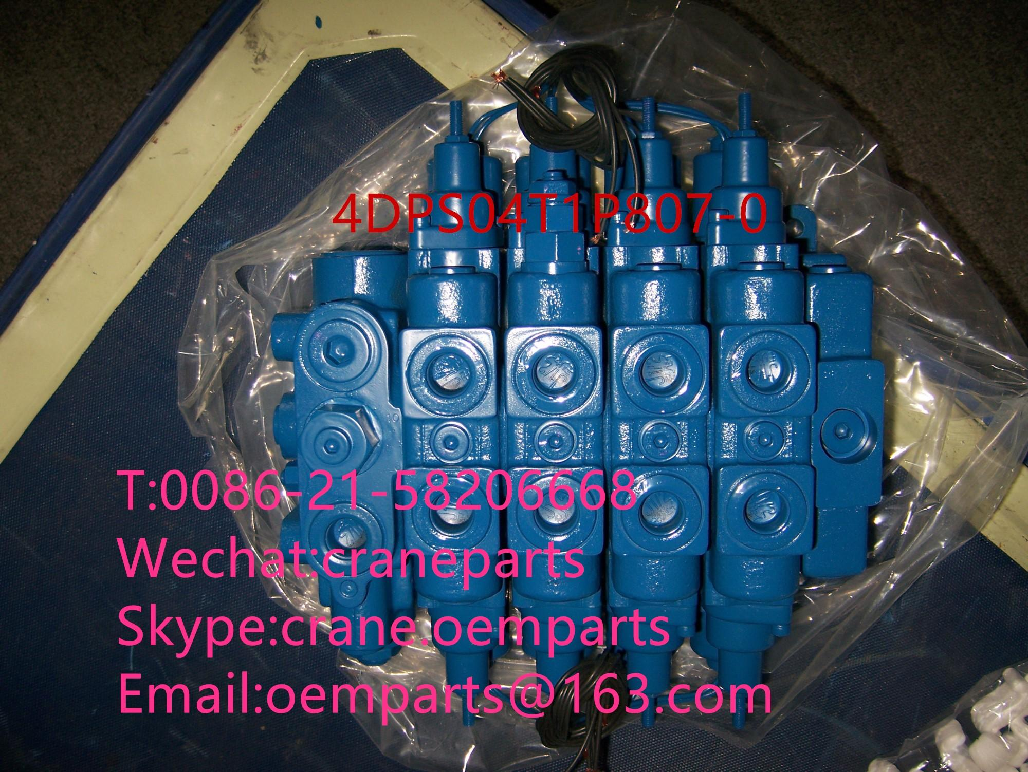 爱知高空作业车液压阀4DP04T1P678-0 2