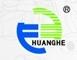 Guangzhou Ya Ge Lai Lighting & Audio Equipment Co., Ltd.
