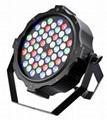 LED 扁帕 1