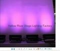 LED 洗牆燈 7