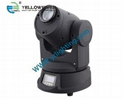 COMPACT 40W LED MOVING SPOT