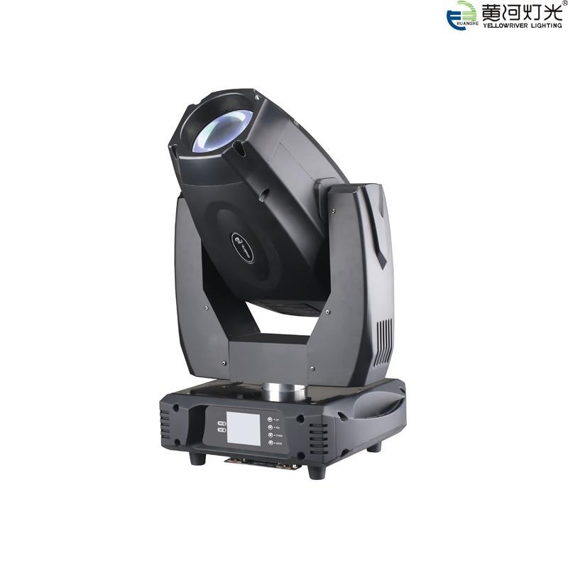 YR-350-II/440 Moving Head Light Beam Spot Wash(3in1) 1