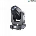 YR-350-II/440 Moving Head Light Beam Spot Wash(3in1)