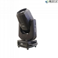 YGS-260A Moving Head Beam Light