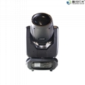 YR-250B Moving Head Beam