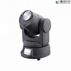 YR-B2501 LED MINI BEAM MOVING