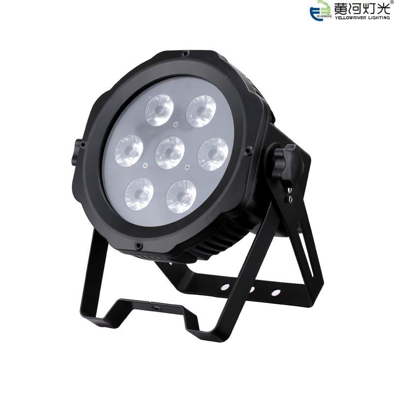 YR-IP1007H LED PAR LIGHT(OUTDOOR) 1
