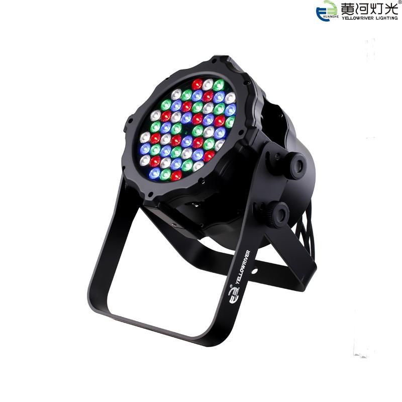 YR-1191 LED PAR LIGHT 1
