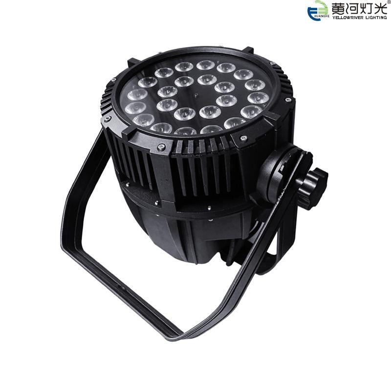 YR-IP1024Q OUTDOOR LED PAR LIGHT 1