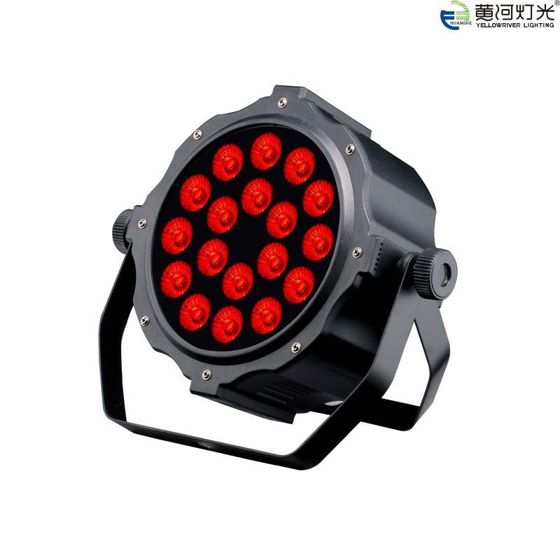 YR-P1018QA LED PAR LIGHT 1