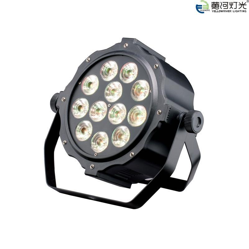 YR-P1012HA LED PAR LIGHT 1