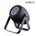 YR-1150 /1150-I LED color changing light