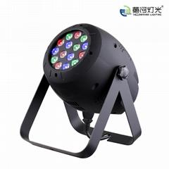 YR-1150 /1150-I LED color changing light