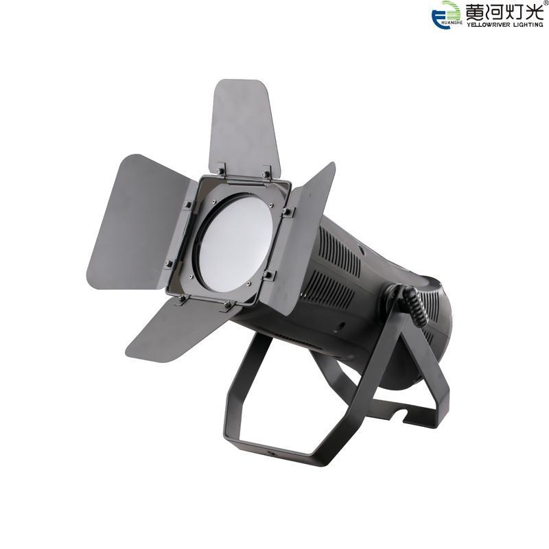 YR-ST200W LED STUDIO LIGHT 1