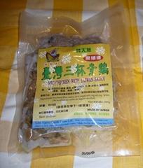 台灣三杯素雞