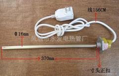 自动温控+漏电保护器电热管