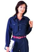 Factory work clothes