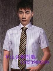 中山定做工作服 中山工衣 辦公室行政襯衫訂做 高級職員制服
