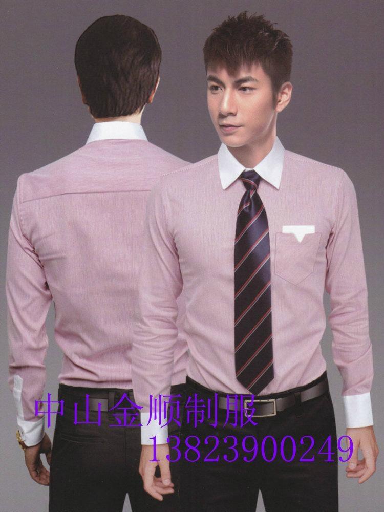 中山定做工作服 中山工衣 办公室行政衬衫订做 高级职员制服 5