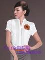 Office female administrative uniform