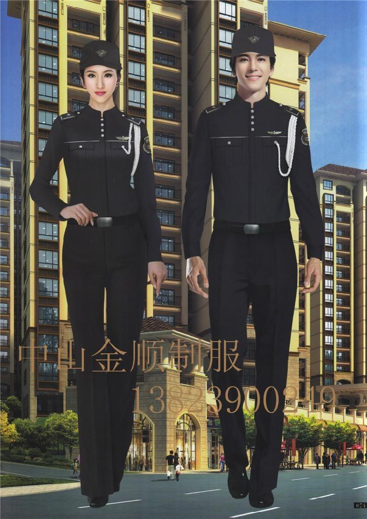 酒店制服 保安部门工作服装 安保执勤服 5