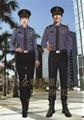 酒店制服 保安部门工作服装 安保执勤服 20