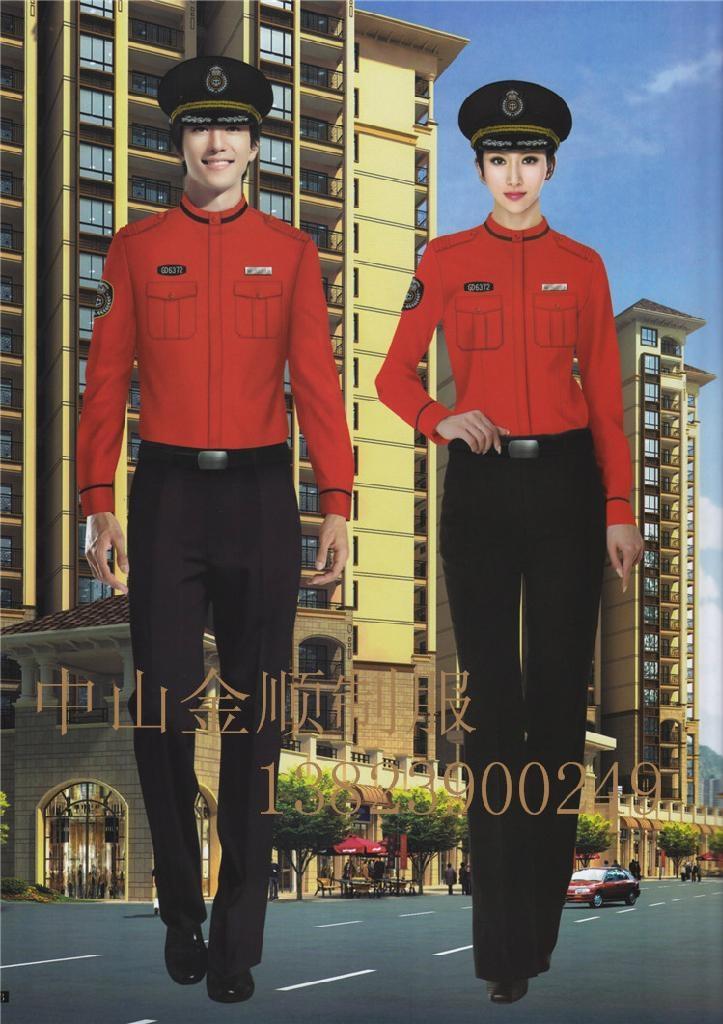酒店制服 保安部门工作服装 安保执勤服 9