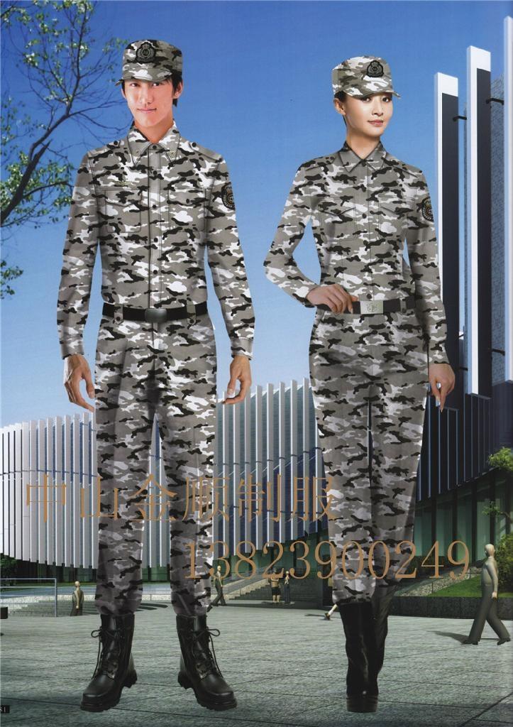 酒店制服 保安部门工作服装 安保执勤服 15
