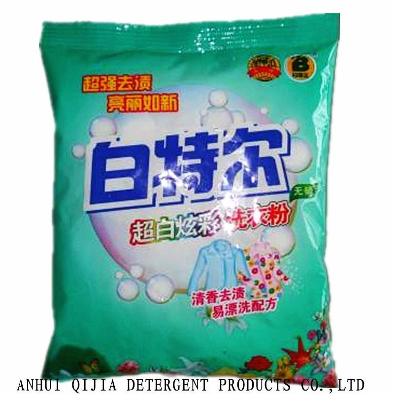 washing powder detergent  2