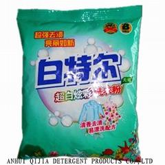 washing powder detergent