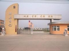 anhui qijia detergent products CO.,LTD