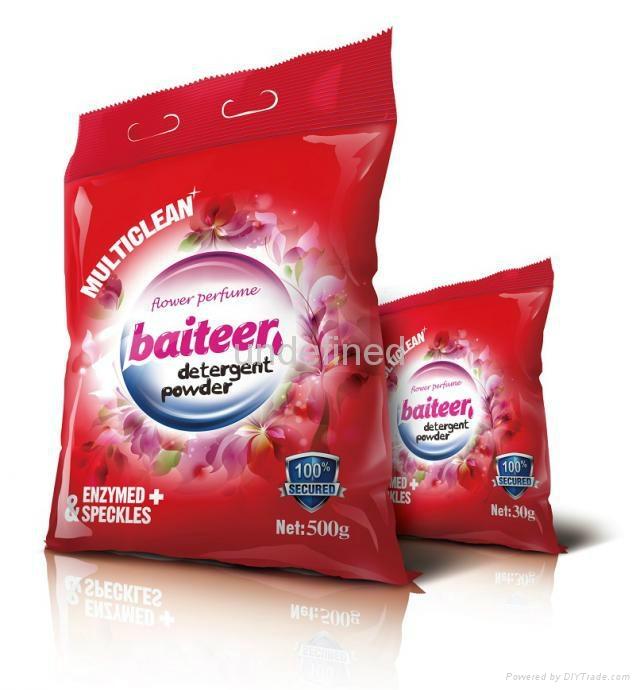 washing powder detergent  1