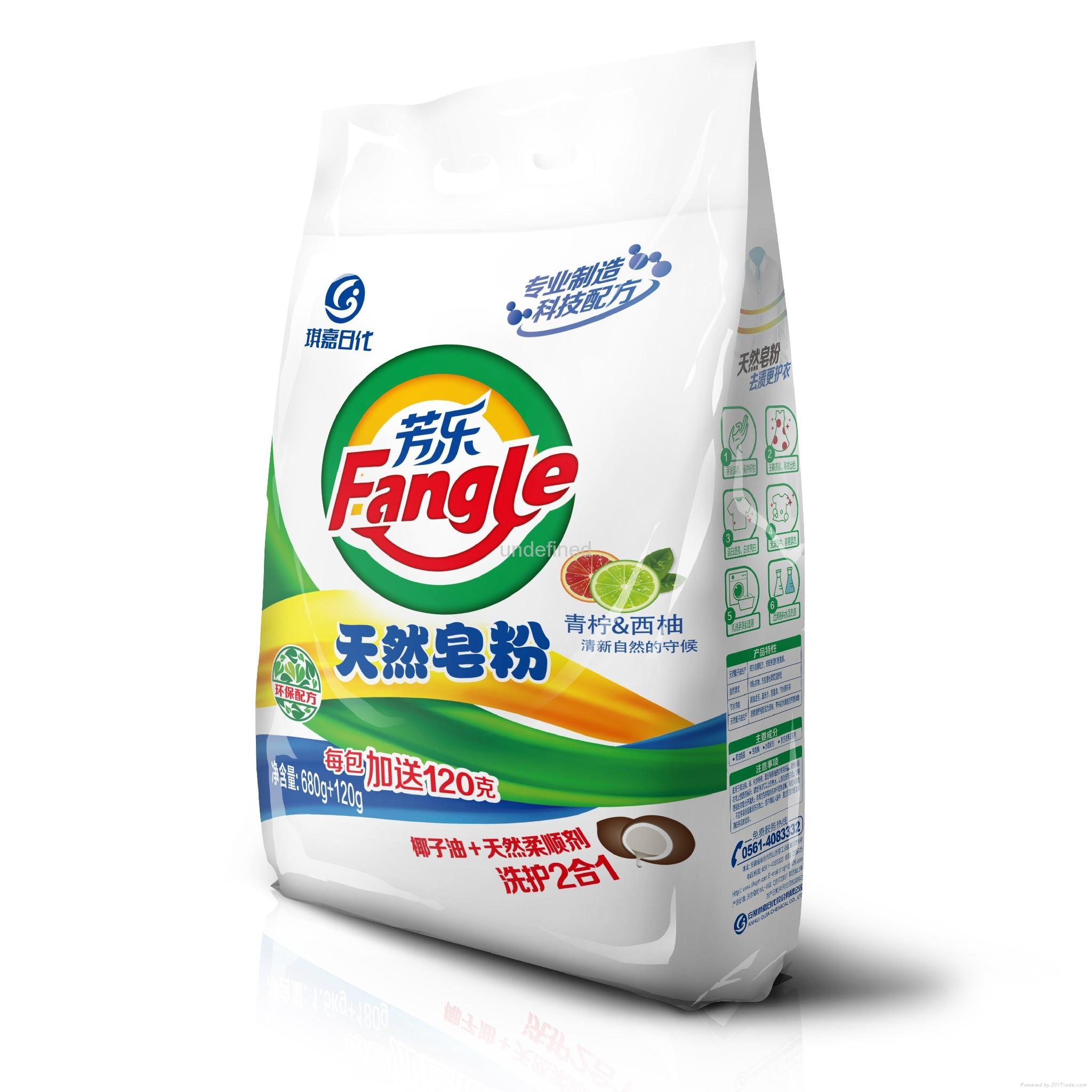 washing powder detergent  4