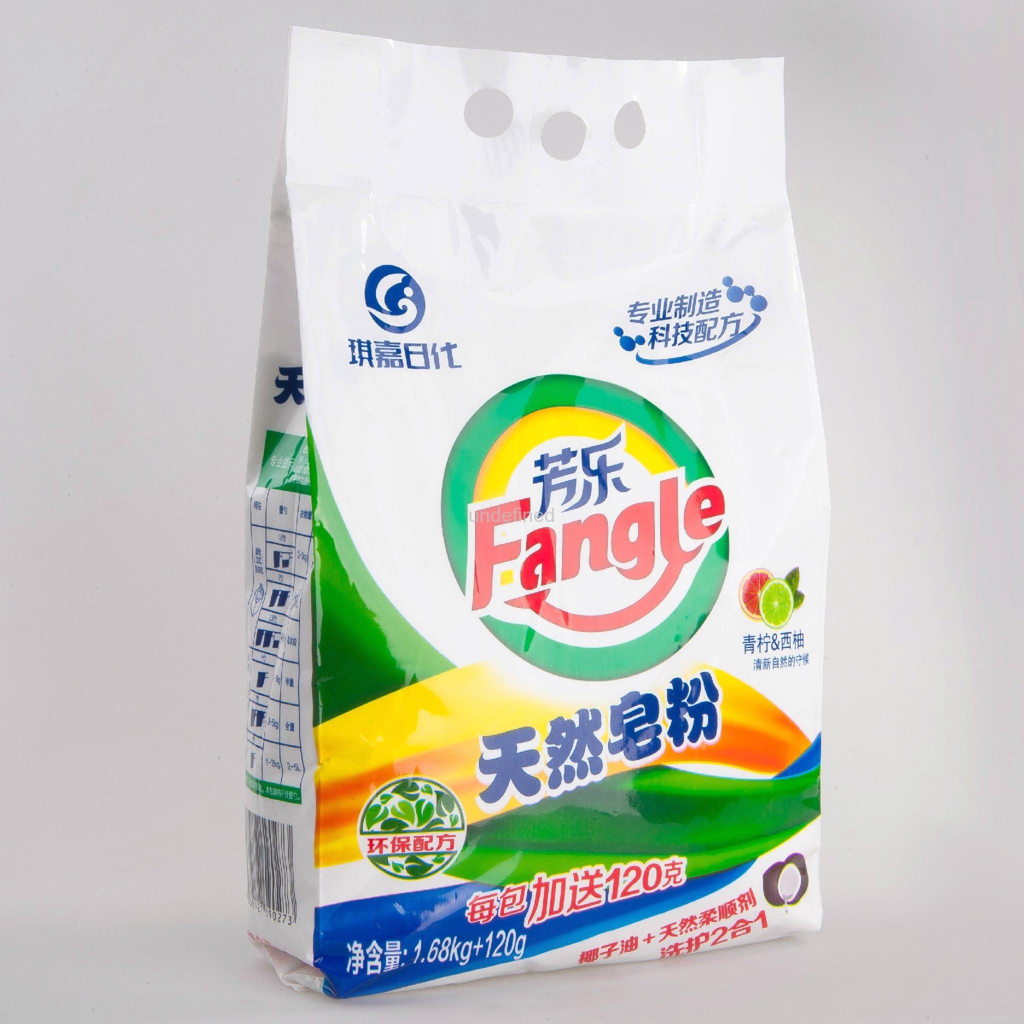 washing powder detergent  5