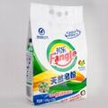 washing powder detergent  6
