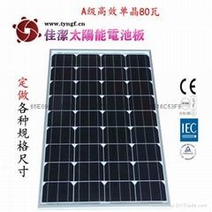 单晶硅太阳电池组件