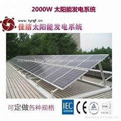 2000W太阳能电源