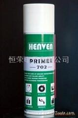 Primer702催化劑