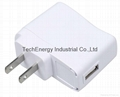 8W White UL USB Universal AC/DC Adapter for Mobile Phone