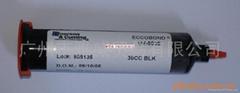 墨盒專用膠ECCOBOND UV 9030
