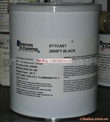 导热灌封胶STYCAST 2850FT
