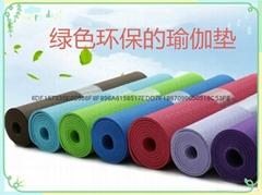厂家直销环保无味TPE瑜伽垫子183*61*6mm加宽加厚瑜伽垫