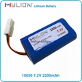 Rechargeable Lithium Battery For Led or