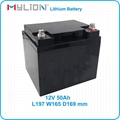 12V50Ah Rechargeable Lithium Battery for