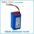 rechargeable battery for led cleaner