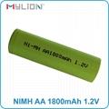 rechargeable nimh 1.2v 1800mah aa battery 3