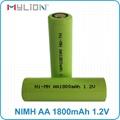 rechargeable nimh 1.2v 1800mah aa battery 7
